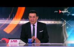 """سؤال حلقة اليوم من مسابقة شركة """"Lava""""  .. ما هو أخر موسم فاز خلاله الإسماعيلي بكأس مصر ؟"""