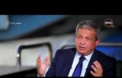 مساء dmc - وزير الشباب والرياضة : سوف نعلن القاهرة عاصمة للشباب العربي يوم الأحد 13 مايو في حفل كبير