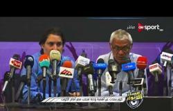 """مساء الأنوار - كوبر يتحدث عن ودية المنتخب أمام الكويت """" ودياً """""""