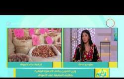8 الصبح - وزير التموين يكلف الأجهزة الرقابية بتكثيف المتابعة على الأسواق