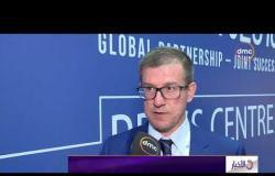 """الأخبار - وزير الكهرباء يشارك في المنتدى الدولى للطاقة النووية """" أتوم أكسبو """" في روسيا"""