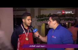 ملاعب ONsport - تكريم اتحاد الكرة لأبطال الجمهورية لدوري القطاعات