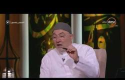 الشيخ خالد الجندى: كيف تصوم فى بلد النهار طويلا للغاية - لعلهم يفقهون