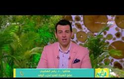 8 الصبح - الوفد يستضيف اجتماع للأحزاب والقوى السياسية غداً