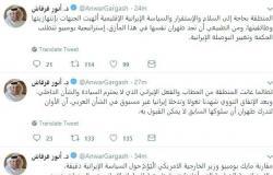 """الإمارات: إيران """"تغوّلت"""" في الشأن العربي بعد الاتفاق النووي"""