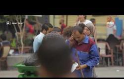 برنامج ورطة إنسانية - الموسم الثاني - الحلقة الخامسة - Warta Ensaneh