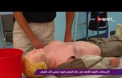ملاعب ONsport - التغذية المناسبة للاعبي منتخب مصر في رمضان .. د. منى الشهاوي
