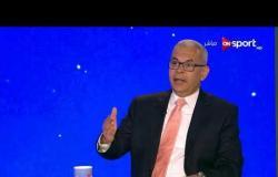 الطريق إلى روسيا - أسامة إسماعيل: تكلفة مشوار المنتخب حتى الوصول للمونديال تعدت الـ 140 مليون جنيه