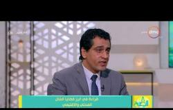 8 الصبح - أيمن عبد المجيد - يتحدث عن زيارة العاهل الأردني لمصر ونتائجها