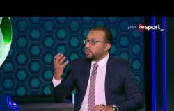 الكالشيو - كيفية سيطرة يوفنتوس على الكرة الإيطالية اقتصاديا منذ 2012 إلى 2018؟ .. عمر عبدالله
