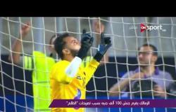 """ملاعب ONsport - الزمالك يغرم جنش 100 ألف جنيه بسبب تصريحات """"الظلم"""""""