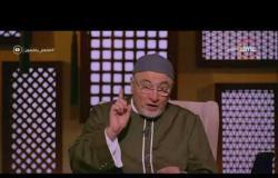 لعلهم يفقهون - الشيخ خالد الجندي: ماذا تفعل عندما يتعارض الدين مع مصلحة الإنسان