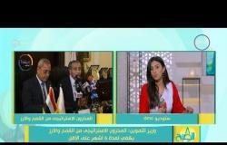 8 الصبح - وزير التموين: المخزون الاستراتيجي من القمح والأرز يكفي لمدة 6 أشهر على الأقل