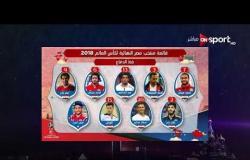 روسيا 2018 - علاء عزت: قائمة المنتخب النهائية للمونديال من أقل المفاجآت بين منتخبات المونديال