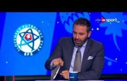 الطريق إلى روسيا - الاستوديو التحليلي للمباراة الودية بين منتخبي المغرب وسلوفاكيا