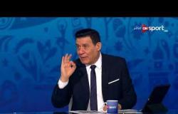 روسيا 2018 - تشكيلة الأغلي في كأس العالم