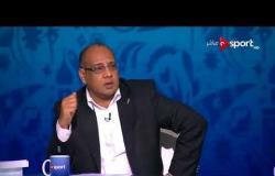 عمرو الدردير: المنتخب السعودي قادر على تحقيق مفاجأة في المباراة الإفتتاحية أمام روسيا