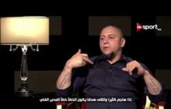 روبرتو كارلوس يتحدث عن أداء منتخب مصر وطريقة كوبر الدفاعية
