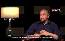 روبرتو كارلوس: كان لدى عروض من أندية مصرية للتدريب من قبل