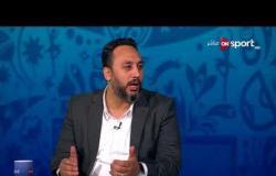 محمد يحيى: فرص منتخب مصر جيدة بسبب عدم اللعب في مباراة الإفتتاح