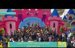 8 الصبح - صورة تذكارية للرئيس السيسي مع أبناء الشهداء في احتفالية عيد الفطر