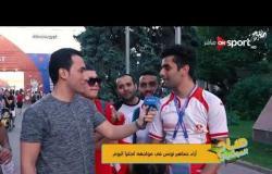 صباح المونديال - حلقة الاثنين 18 يونيو 2018 .. الحلقة الكاملة