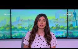 8 الصبح - آخر أخبار ( الفن - الرياضة - السياسة ) حلقة الاثنين 18 - 6 - 2018