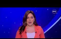 الأخبار - موجز لأهم واخر الأخبار مع هبة جلال - الإثنين  - 18- 6 - 2018