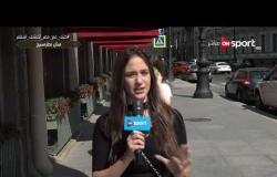 موفدة ONSPORT من سان بطرسبرج: تيشيرت المنتخب المصري يجوب كل شوارع المدينة