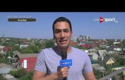موفد ONSPORT من فولجوجراد: الفيفا تدرس إلغاء مباراة تونس وإنجلترا بسبب إنتشار البعوض في المدينة