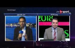 تعليق ك. محمد فضل على نتائج كأس العالم ورؤيته لمواجهة روسيا