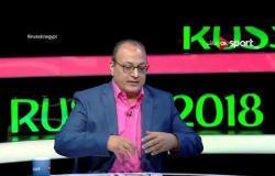 حوار حول مباريات كأس العالم مع النقاد الرياضيين لطفي السقعان وأمير عبد الحليم