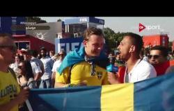 موفد شبكة قنوات أون في روسيا : فرحة جماهير منتخب السويد بعد فوزهم على كورية الجنوبية