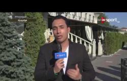 موفد شبكة قنوات أون في روسيا : محمد صلاح جاهز للمشاركة في مبارة روسيا و التعادل غداً يساوي  الهزيمة