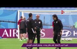 تصريحات هيكتور كوبر المدير الفنى لمنتخب مصر قبل مباراة روسيا