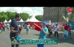 حصرياً لـ من روسيا مع التحية.. مصطفى أبو سريع يرقص مع الجماهير في شوارع روسيا