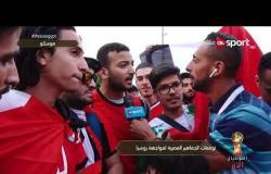 حديث عن مباراة مصر وروسيا بكأس العالم - أيمن عبد العزيز