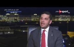 حديث مع محمد عبد الوهاب نائب الرئيس التنفيذي لهيئة الاستثمار حول الترويج لمصر في كأس العالم