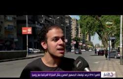 الأخبار - موجز لأهم واخر الأخبار مع هيثم سعودي  - الثلاثاء - 19 - 6 - 2018