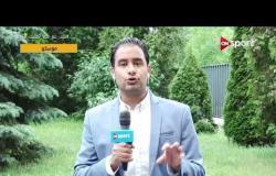 """خاص لـ #ONSPORT - موفدنا في موسكو يرصد اخر أخبار المنتخب المصري وحالة """"صلاح"""" من المشاركة"""