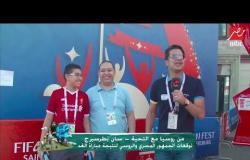 حصرياً لـ من روسيا مع التحية.. خفة دم الجمهور المصري في شوارع سان بطرسبرج