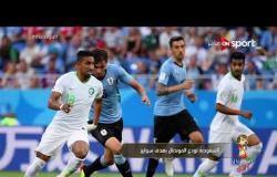 المونديال الآن - حديث عن هزيمة السعودية من أوروجواي و مواجهة اسبانيا وإيران مع ك. حسام حسن