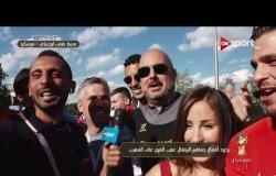 ردود أفعال جماهير البرتغال عقب الفوز على المغرب