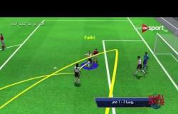 من خلال تقنية الـ 3D | أهداف مباراة مصر وروسيا في المونديال
