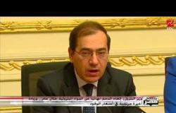 وزير البترول يعلن: إلغاء الدعم نهائيا عن المواد البترولية خلال عام.. وزيادة أخيرة قريبا