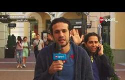 رؤية محمد فضل الفنية لمباراة المغرب والبرتغال وتوقعاته لمباراة السعودية وأوروجواى
