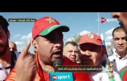 ردود أفعال الجماهير المغربية عقب وداع مونديال روسيا أمام البرتغال