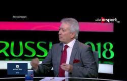 تحليل فني من ك. حلمي طولان عن أداء منتخب مصر