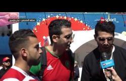 توقعات مجموعة من جماهيرمنتخبى البرتغال والمغرب قبل مباراتهم معا