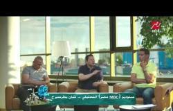 من روسيا مع التحية | رضا عبدالعال .. أي  مدرب مصري كان هيبقى أحسن لنا من كوبر